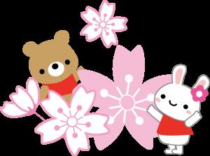 うさぎ・くま 桜